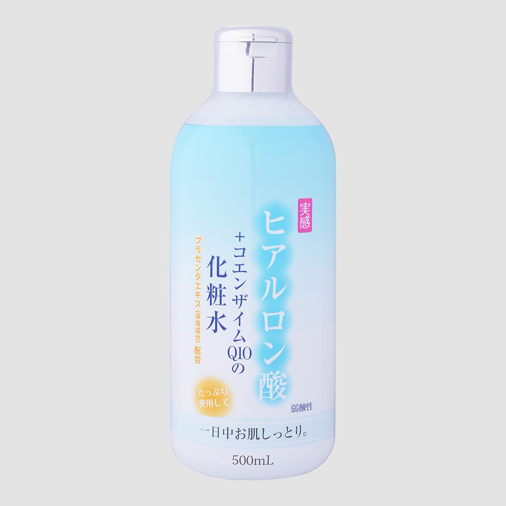 ヒアルロン酸+コエンザイムQ10の化粧水