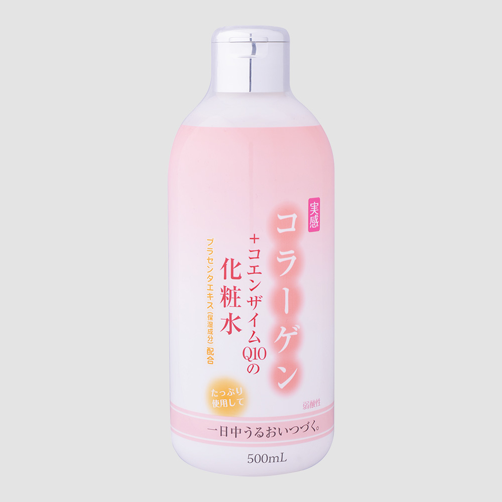 コラーゲン+コエンザイムQ10の化粧水